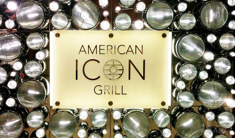 allure-american-icon-grill